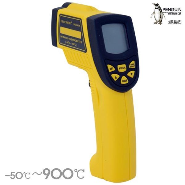 적외선온도계 BO862A/방사율조정 온도계 디지털온도계