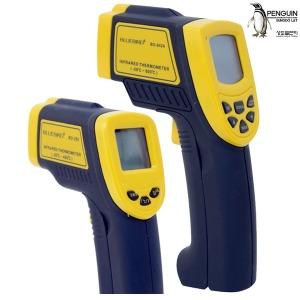 BLUTEC 적외선온도계 방사율조정 온도계 디지털온도계