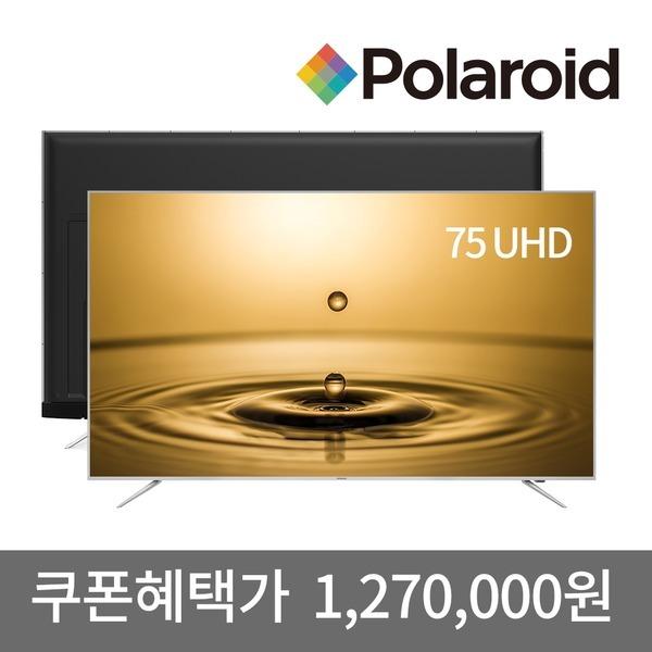 75인치 UHDTV POL75U 직접배송 쿠폰적용가 1176000
