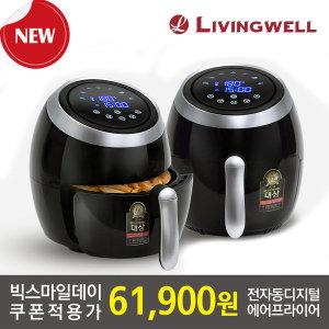 리빙웰 4L 에어프라이어 AF506 쿠폰적용가 61.900원