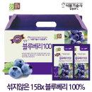 15브릭스 블루베리즙 100% 블루베리 (30포)