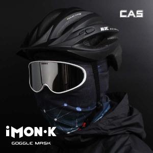 (현대Hmall) 아이몬케이 고글마스크 세트/고글+일체형 멀티스카프/자전거마스크