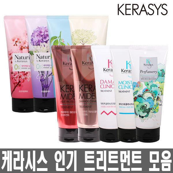 케라시스 케라마이드/네이처링 트리트먼트 3/4개