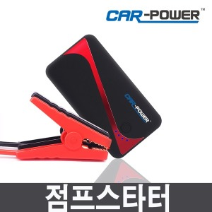 카파워CP-13 초소형12V 점프스타터 보조배터리 KC인증