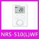각방제어 온도조절기 NRS-510WF
