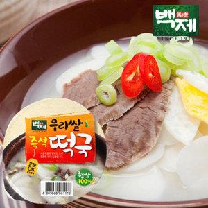 백제 우리쌀 햅쌀 즉석 떡국(100%) 163g x 16개