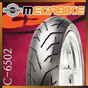 CST 140/70-17 타이어 CBR250 CBR300 뒤 140-70-17