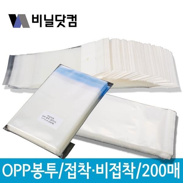 OPP접착봉투/비접착 헤다봉투 포장비닐 투명폴리백