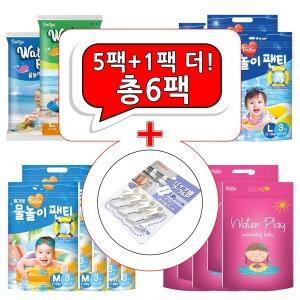 알뜰맘의 선택/19수영장기저귀5팩+한팩 더/물놀이팬티