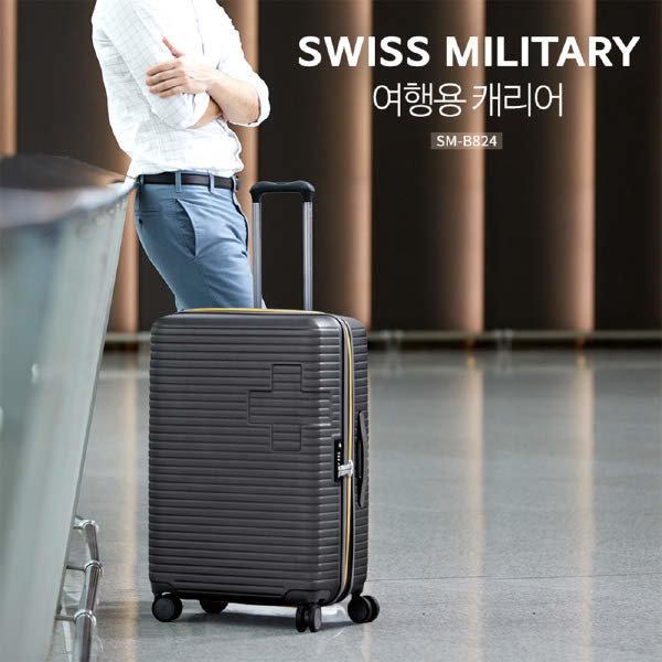 (현대Hmall)스위스밀리터리 여행용캐리어 확장형 TSA락 2중안전지퍼 수화물용 24인치 투어링 SM-B824