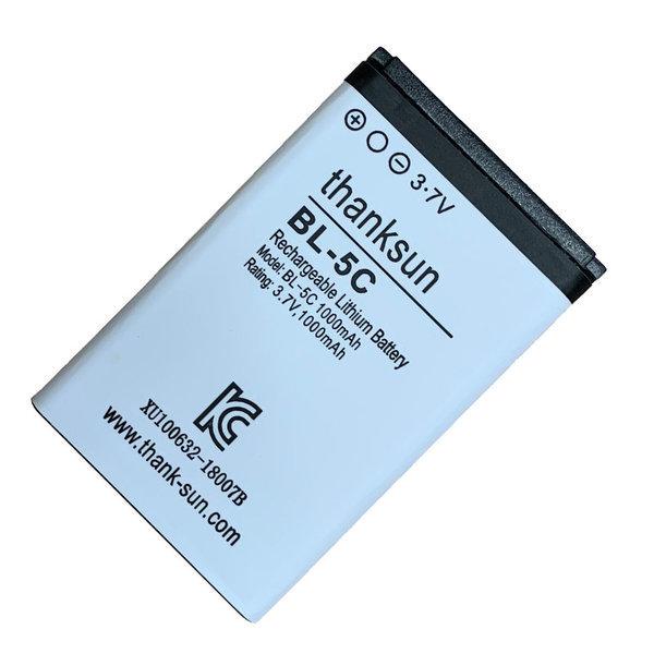 BL-5C 3.7v1000mAh 효도라디오 배터리