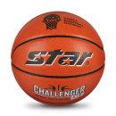 농구공 챌린저 에어 7호(가성비 좋은 보급형 농구공)