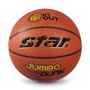 농구공 점버 덩크 7호(가성비 좋은 공) 체육수업용