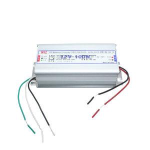 LED 3구모듈 위즈SMPS 방수 100W