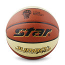 농구공 점보 FX9 칼라 아이보리(2021년형)체육수업용