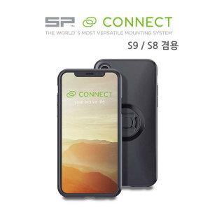SP커넥트 폰케이스 갤럭시 S9/S8 겸용 스마트폰 거치대