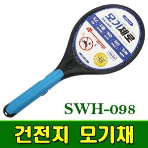 7500 건전지 모기채 SWH-098 / 전기모기채 전자모기채