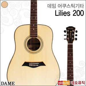 데임 어쿠스틱 기타 LILIES 200 (NA/유광) 릴리즈200
