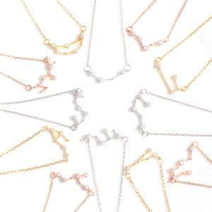 제나루체 별자리목걸이/귀걸이/탄생석목걸이/12별자리