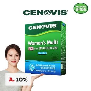 여성 멀티비타민 (60캡슐/60일분)_쿠폰가 23800원