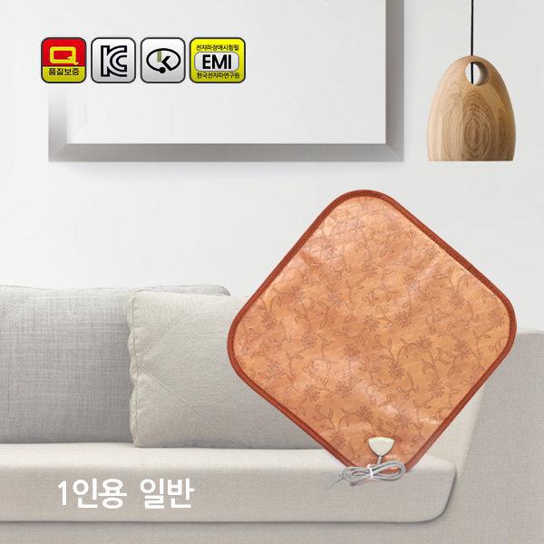 1인용 일반 전기방석/극세사 온열 애견 방석