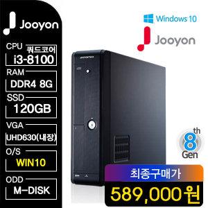 58만원대 8세대 SSD-BTI81STU i3-3.6G/8G/120G/윈
