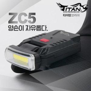 충전식 미니 캡라이트 LED 헤드랜턴 헤드렌턴