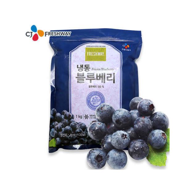 (현대Hmall) CJ프레시웨이  냉동 블루베리 1kg