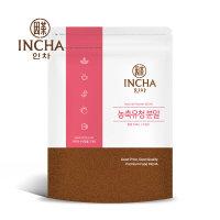 농축 유청단백질 분말 가루 보충제 1kg (250gX4팩)