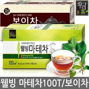 송원 몸이좋아하는 마테차 100T/우엉차/녹차