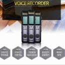 증거용 초소형녹음기 AT-200 소형 마이크내장 8일녹음