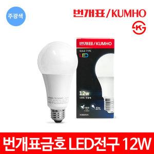 LED 전구 금호 12W 주광색/형광등/램프/조명/볼전구