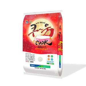무안농협 쿠욱 일미쌀 20kg /19년산/당일도정/무료배송
