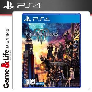 PS4 킹덤하츠 3 한글판 /킹덤하츠3