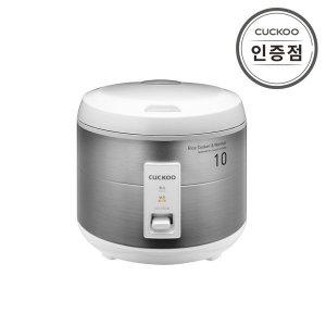 (공식) 쿠쿠 10인용 일반보온밥솥 CR-1075S