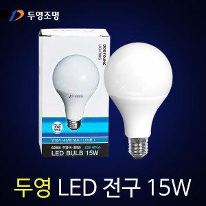 두영조명 LED 전구 15W