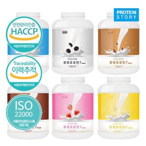 퓨어프로틴7 맛있는 단백질 헬스 보충제 게이너 유청