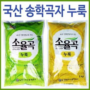 송학곡자 누룩/소율곡/막걸리키트/동동주만들기/양조