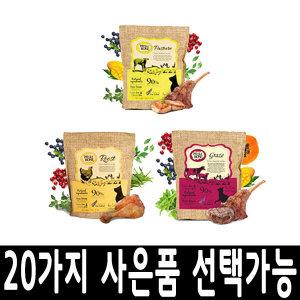위시본 캣사료 그레인프리 닭/양/소 5.4kg