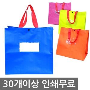 {클릭제이케이}타포린 가방모음/장바구니 시장 쇼핑백