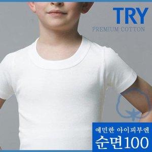 TRY 남 아동 순면 반팔런닝 1매