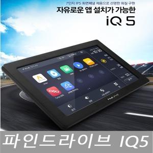 파인드라이브 IQ5 7인치 아틀란3D 16G 네비게이션