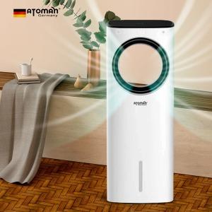 독일 아토만 에어스타일러 ZERO 에어쿨러 냉풍기