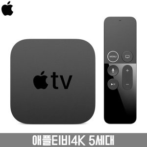 애플TV AppleTV 4K 5세대 32GB