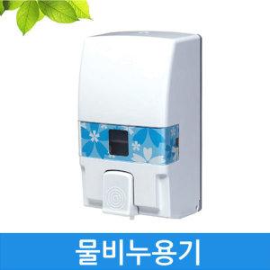 물비누 케이스(디스펜서)/손세정 핸드워시 물비누용기