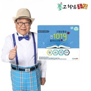 프리미엄 전체식 청소년홍삼스틱 진1019플러스 스틱