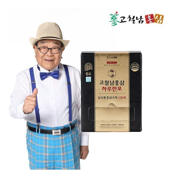 고철남홍삼 짜먹는 전체식 홍삼스틱 하루한포 실속형 100포