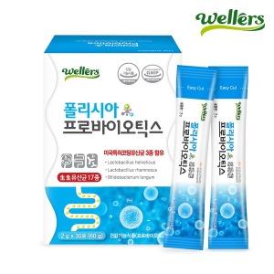 폴리시아 프로바이오틱스 (미국특허유산균함유) 30포