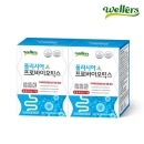 폴리시아 프로바이오틱스 2박스 (미국특허유산균 함유)