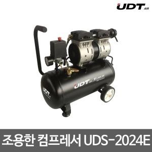 UDT/조용한 컴프레서/콤프레샤/UDS-2024E/저소음